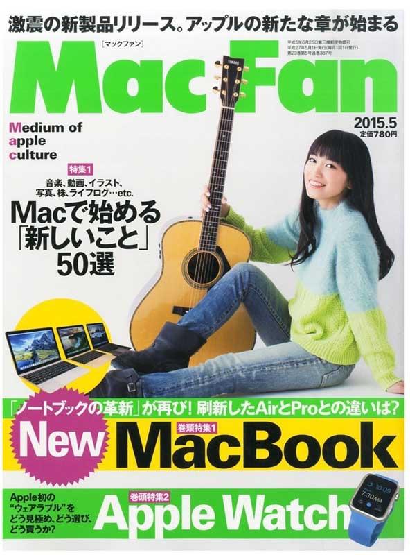 Macfan201505