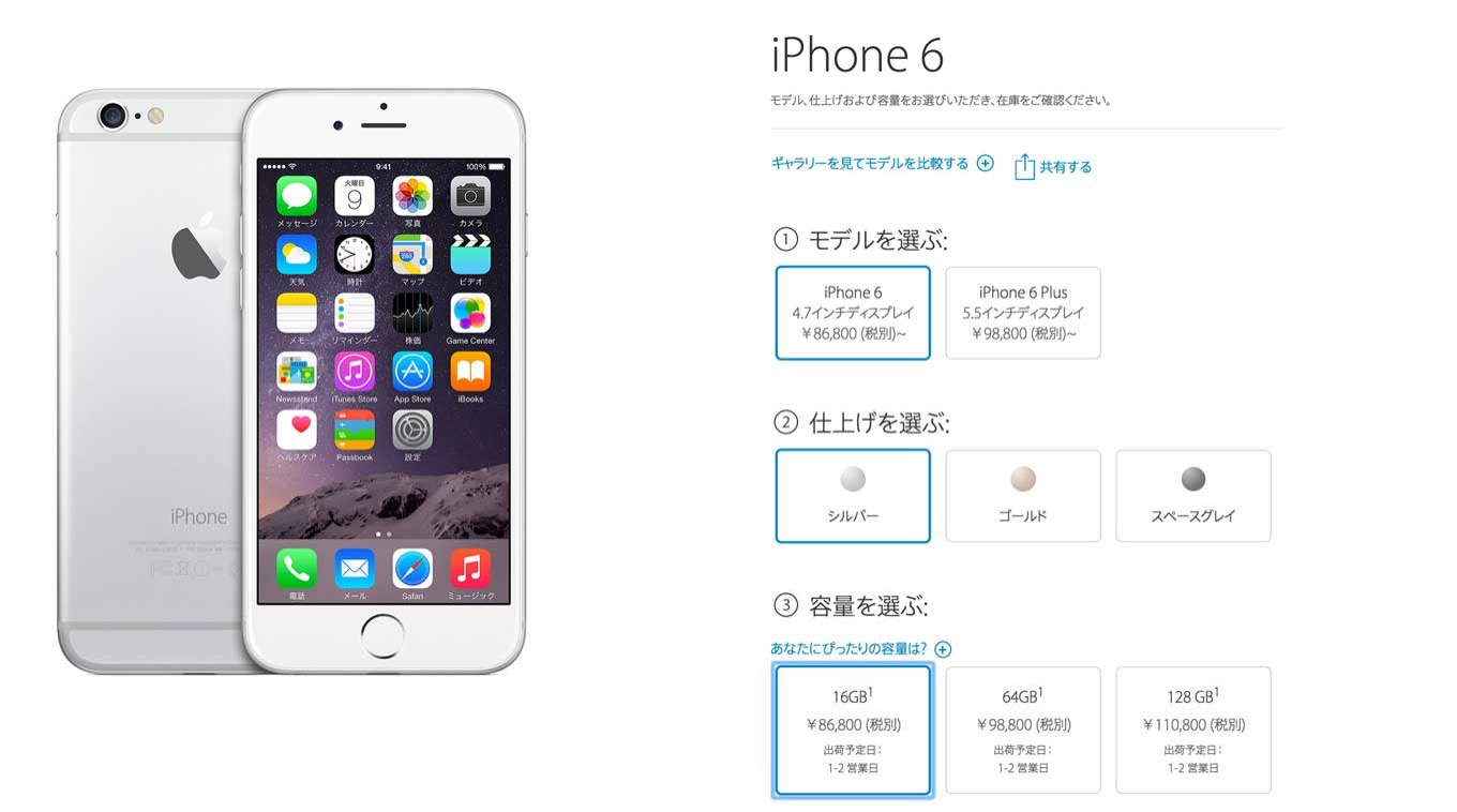 Simfreeiphone6plus