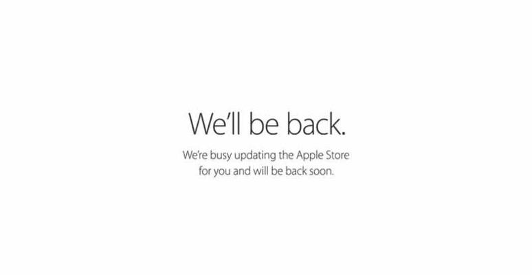 Apple Online Store、スペシャルイベント開始を前に日本を含む世界各国で「We'll be back」に