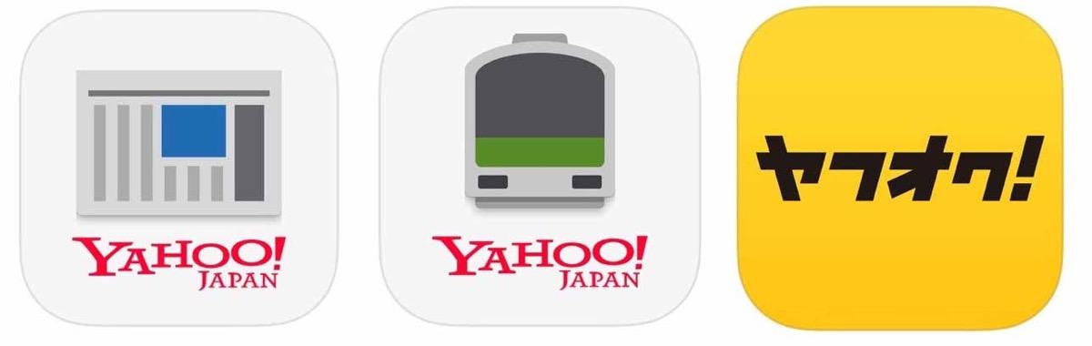 Yahoo! Japan、「Apple Watch」に対応したiOSアプリ「Yahoo! ニュース」「Yahoo! 乗換案内」「Yahoo! オークション」リリース