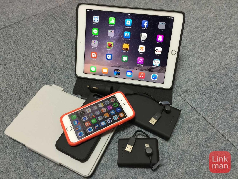 【レビュー】Ankerの新製品ライン、マグネットでより便利に使えるiPhone 6ケースやバッテリーなど「Zolo」シリーズをチェック