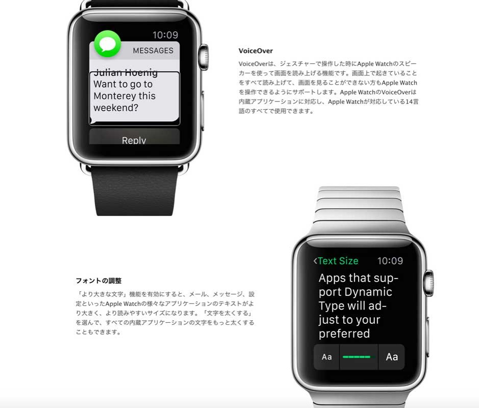 Applewatchacces