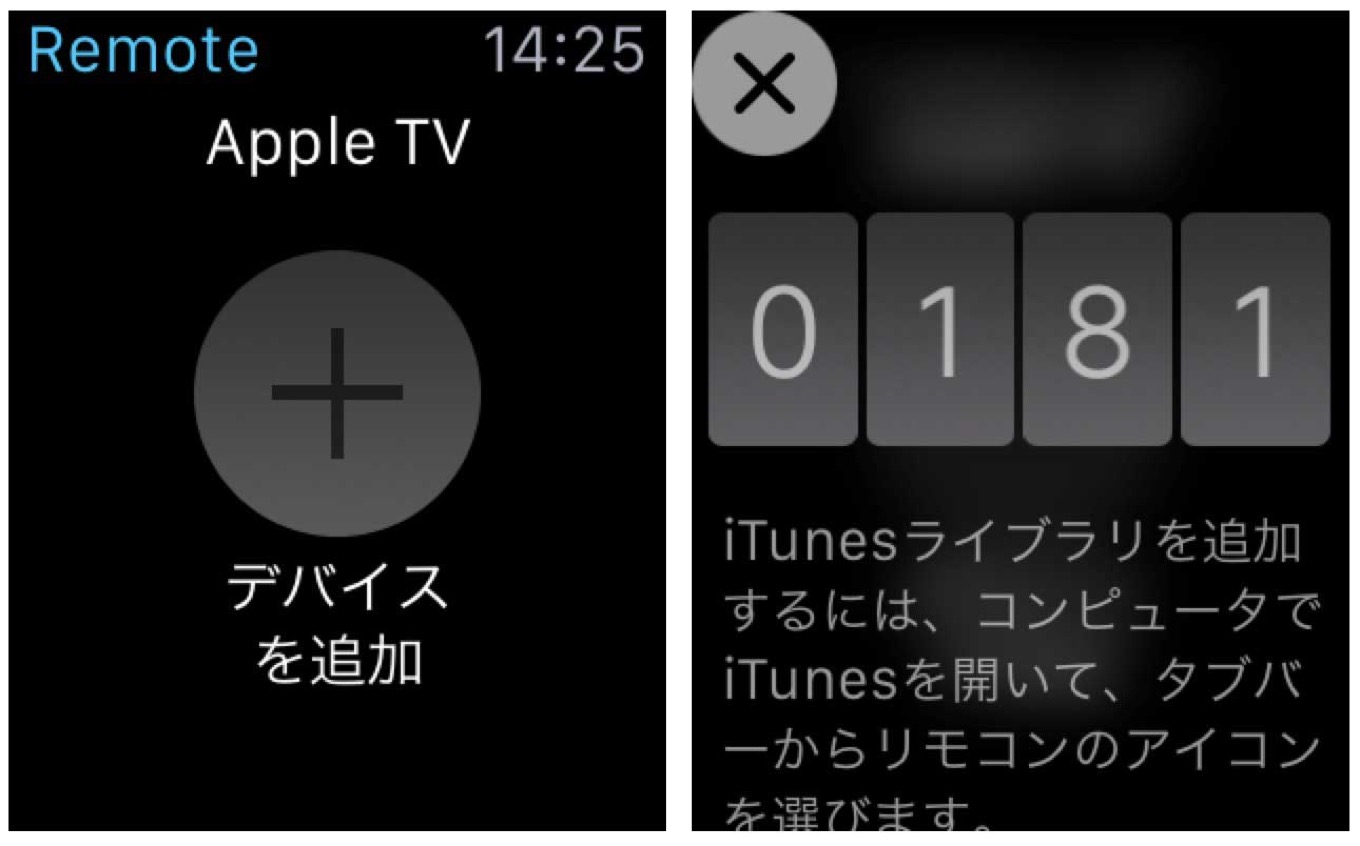 Applewatchappletv 03