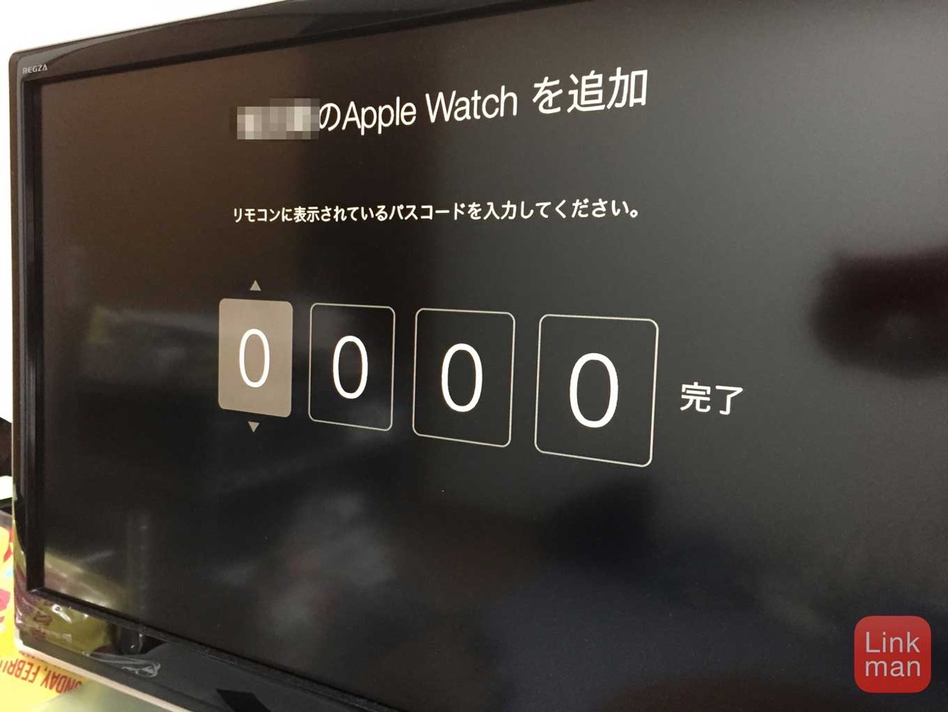 Applewatchappletv 05