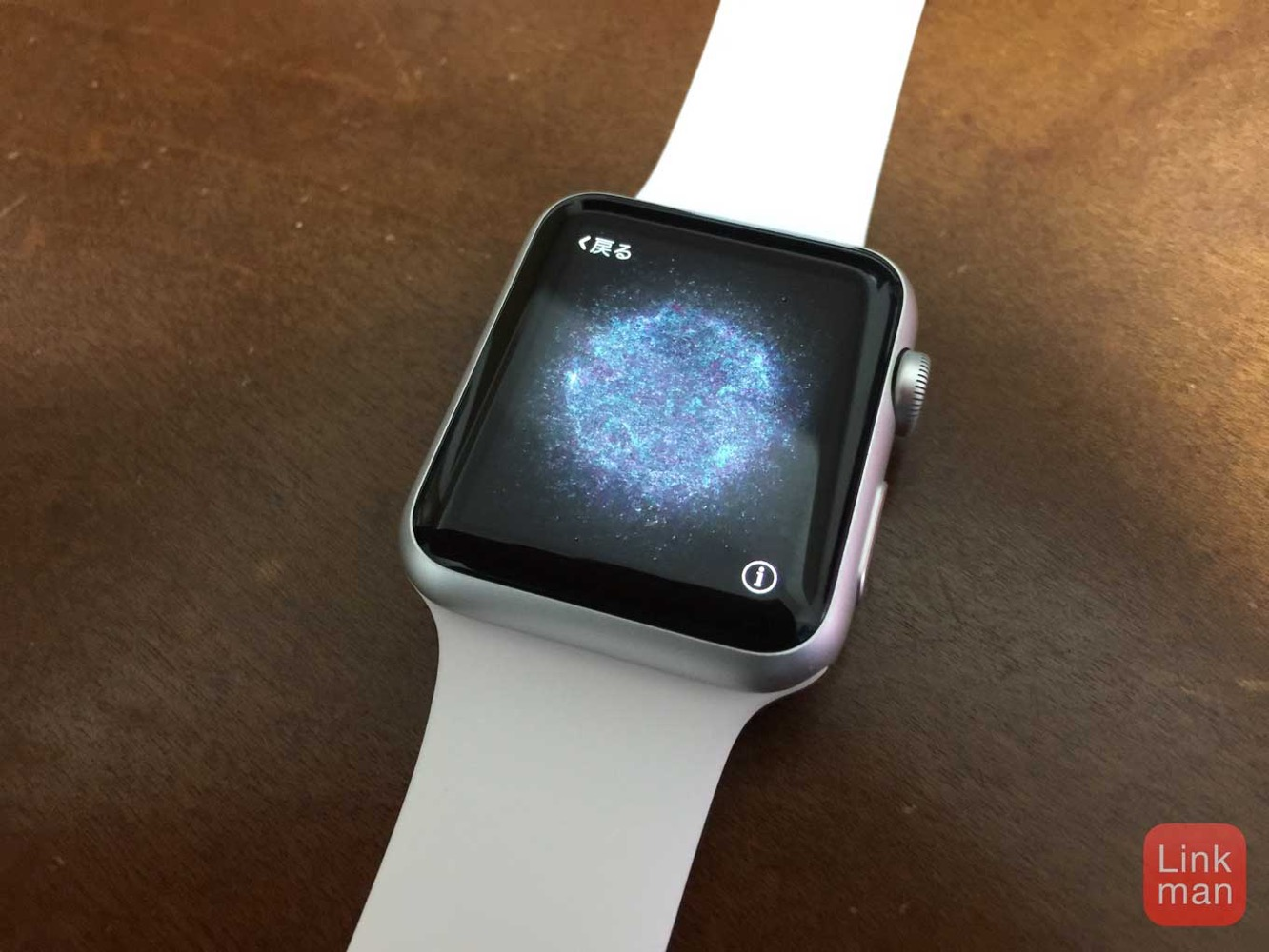 Applewatchpearing 05