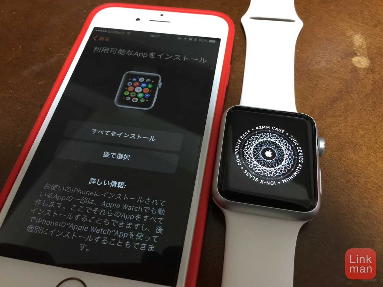 Applewatchpearing 17