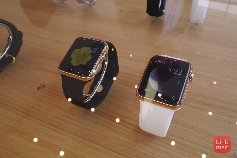 Applewatchshichaku 04