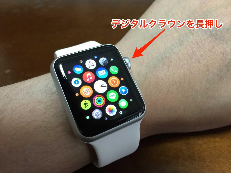 Applewatchsiri 02