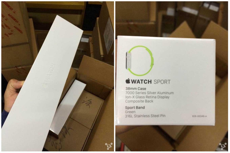 Applewatchsportpakage