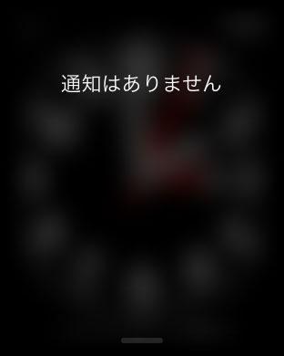 Applewatchtsushi 04