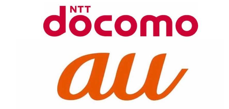 NTTドコモ・KDDI、2015年5月以降新たに発売する機種について、SIMロック解除の申込み受付すると発表