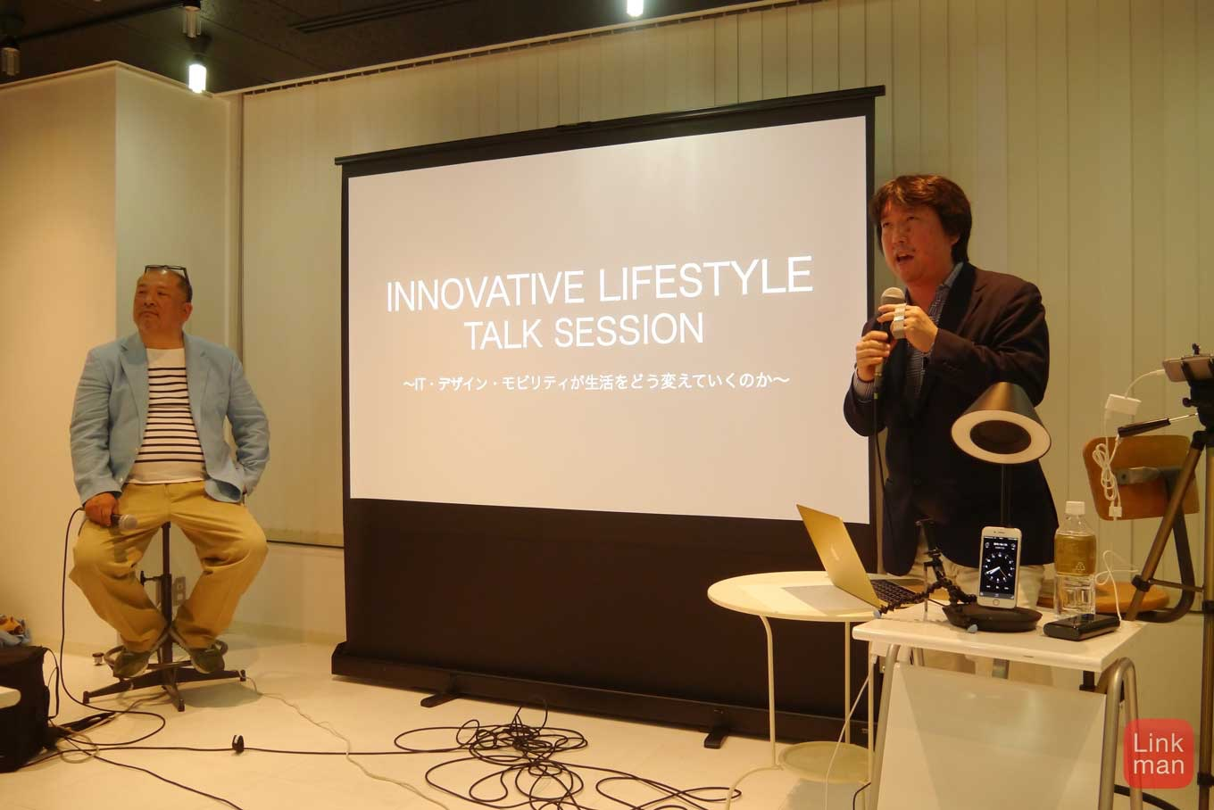 Innovativelifstyle 02