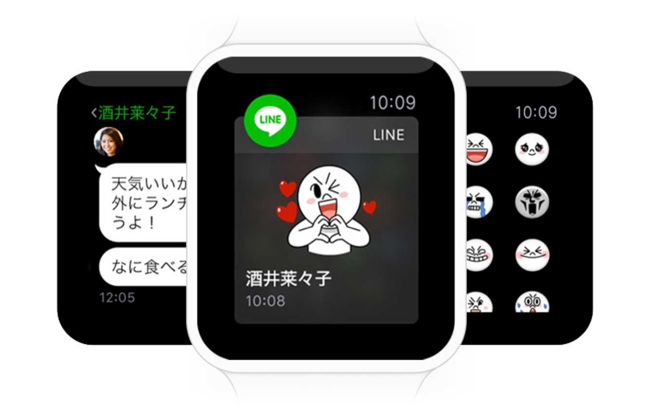 Lineapplewatch