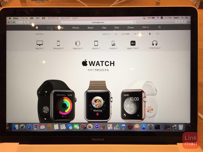 サムスン、Apple製品向けディスプレイ専属チームを発足