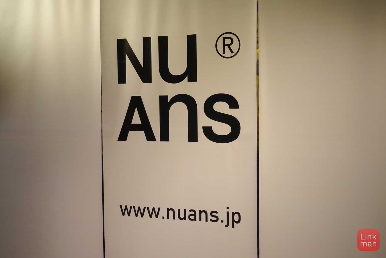 トリニティ、SimplismとTENTがコラボして誕生した新しいブランド「NuAns」を発表