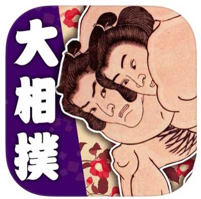 ドワンゴ、Apple Watchに対応した日本相撲協会公式アプリ「大相撲 1.2.1」リリース