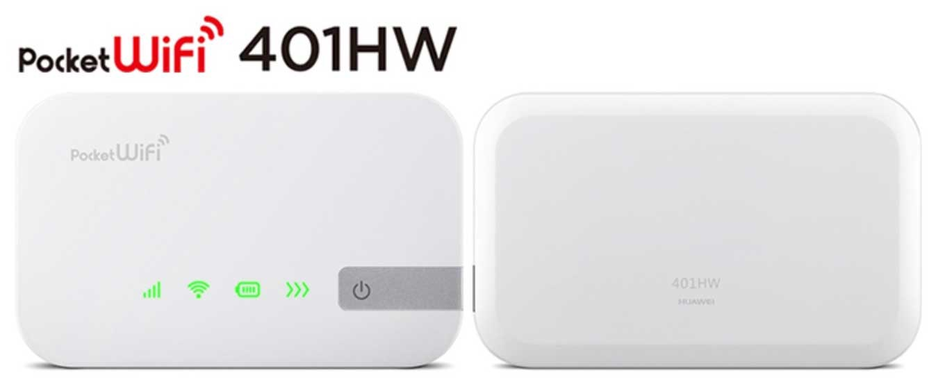 Pocketwifi301hw