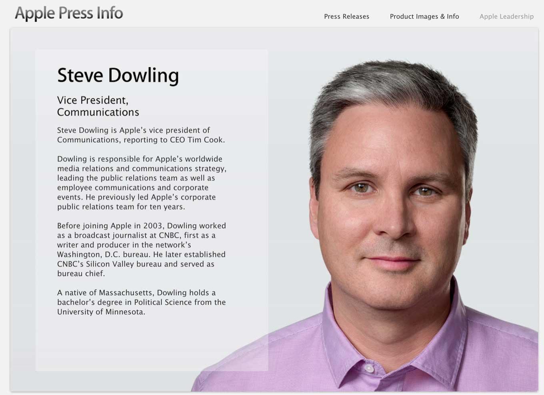 Apple、Steve Dowling氏が正式にコミュニケーション担当ヴァイスプレジデントに就任