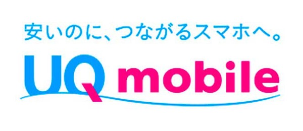 Uqmobile logo