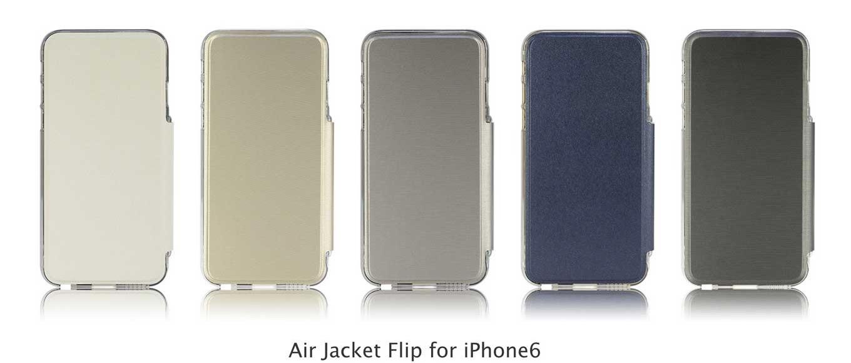 パワーサポート、フリップ型iPhoneケース「Air Jacket Flip for iPhone6 / iPhone 6 Plus」を発売へ