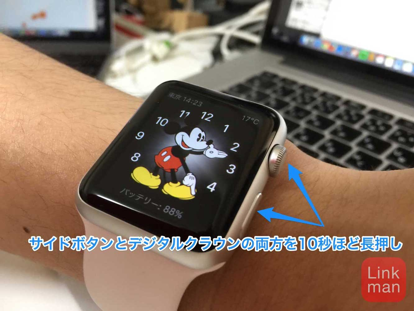Applewatch saikidou 05