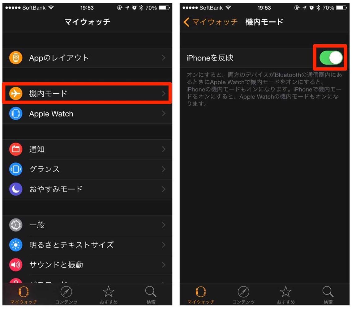 Applewatchkinai 02