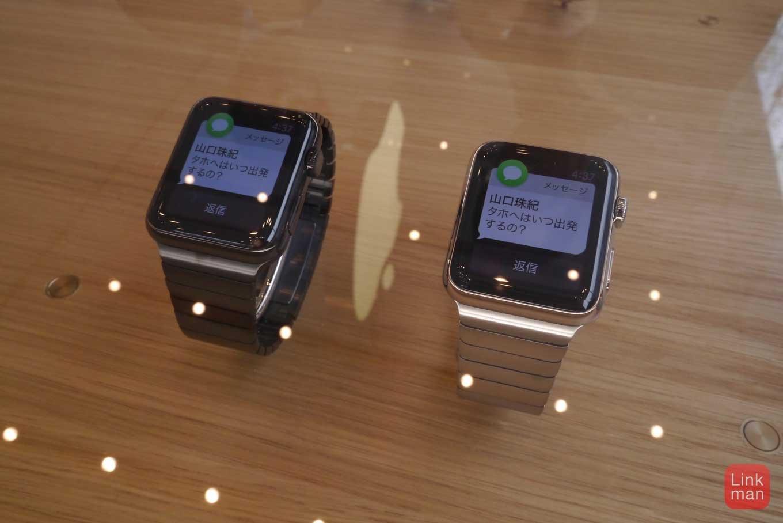 Applewatchlinkblesled