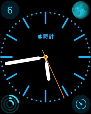Applewatchmojiban 06