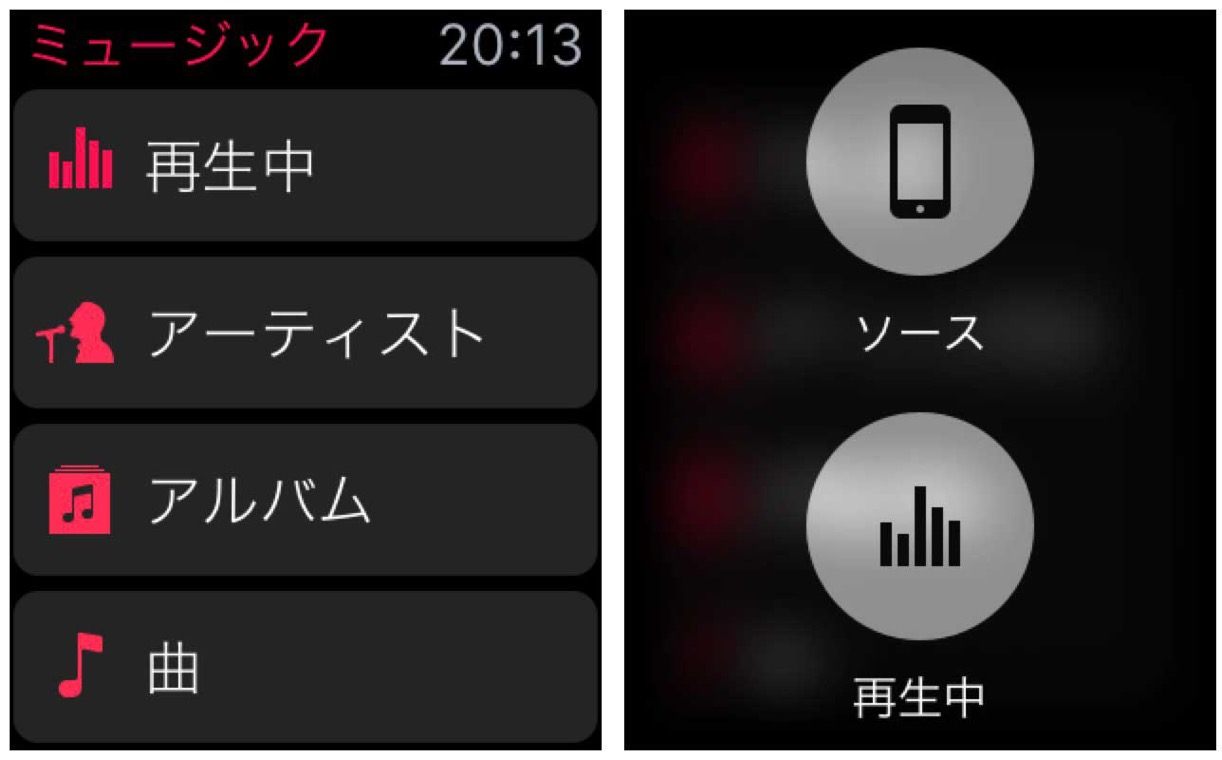 Applewatchmusic 05