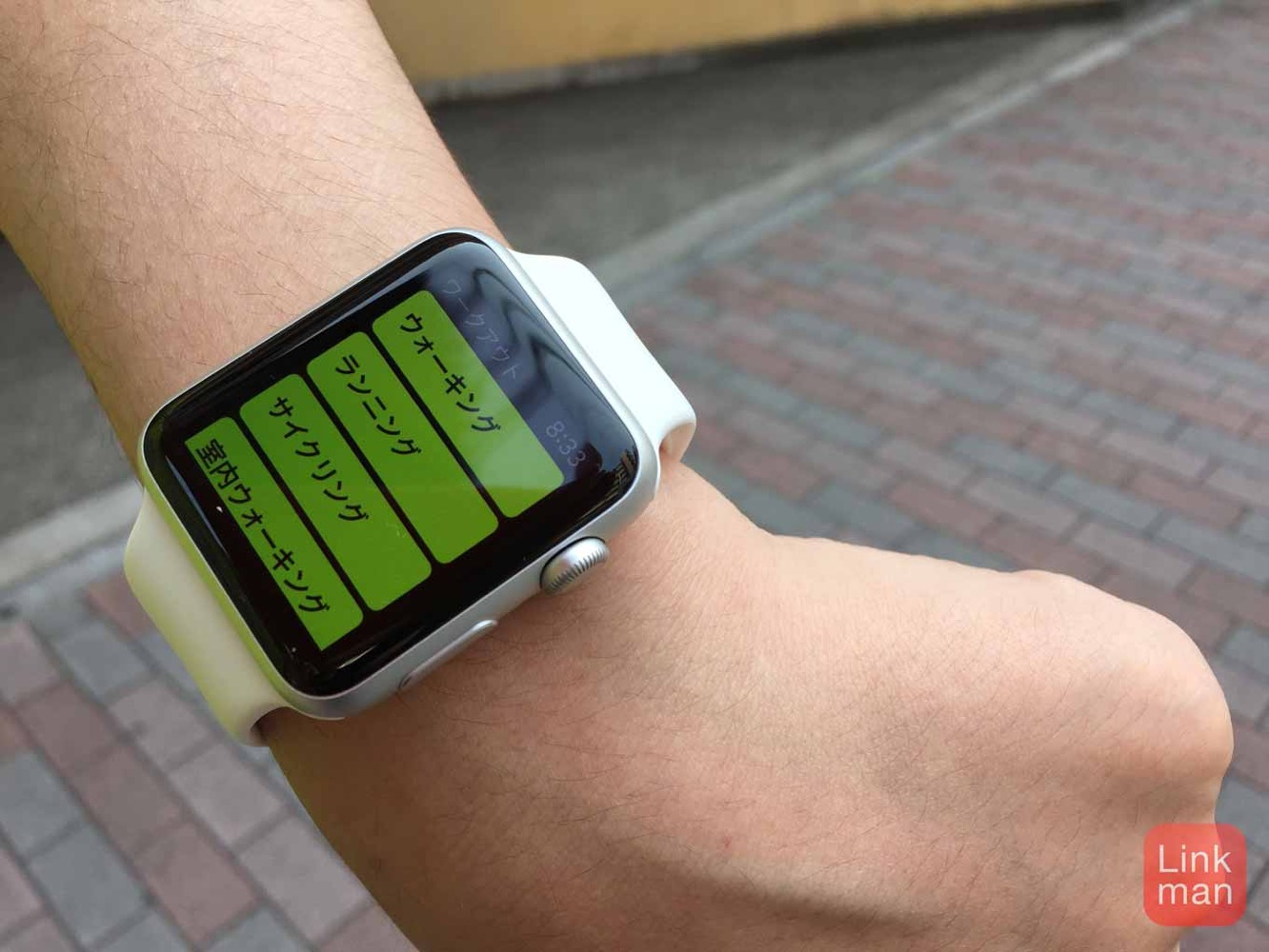 Applewatchreview 02