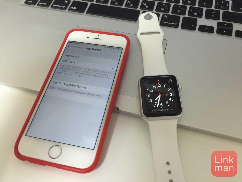 「Apple Watch」の修理受付にはペアリングされたiPhoneが必要