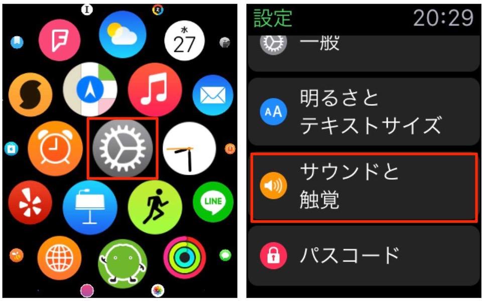 Applewatchshindou 02