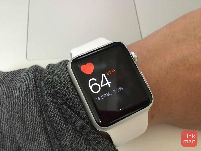 「Apple Watch」で心拍数を計測する