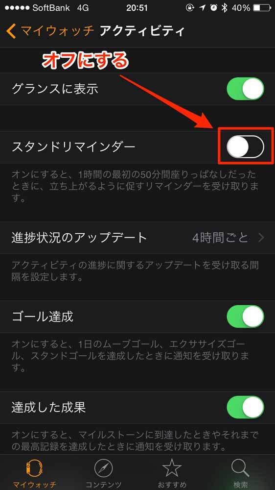 Applewatchstandre 03