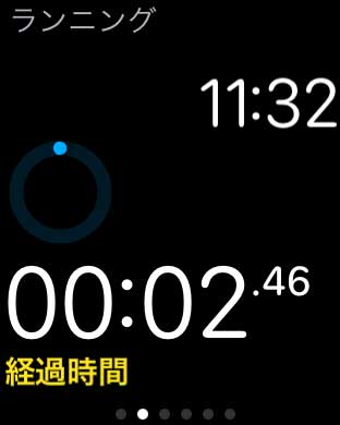 Applewatchworkout 06