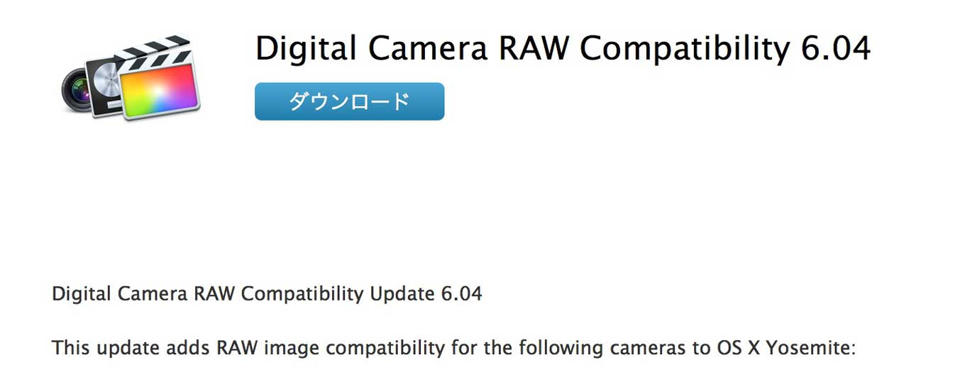 Digitalcameraraw1