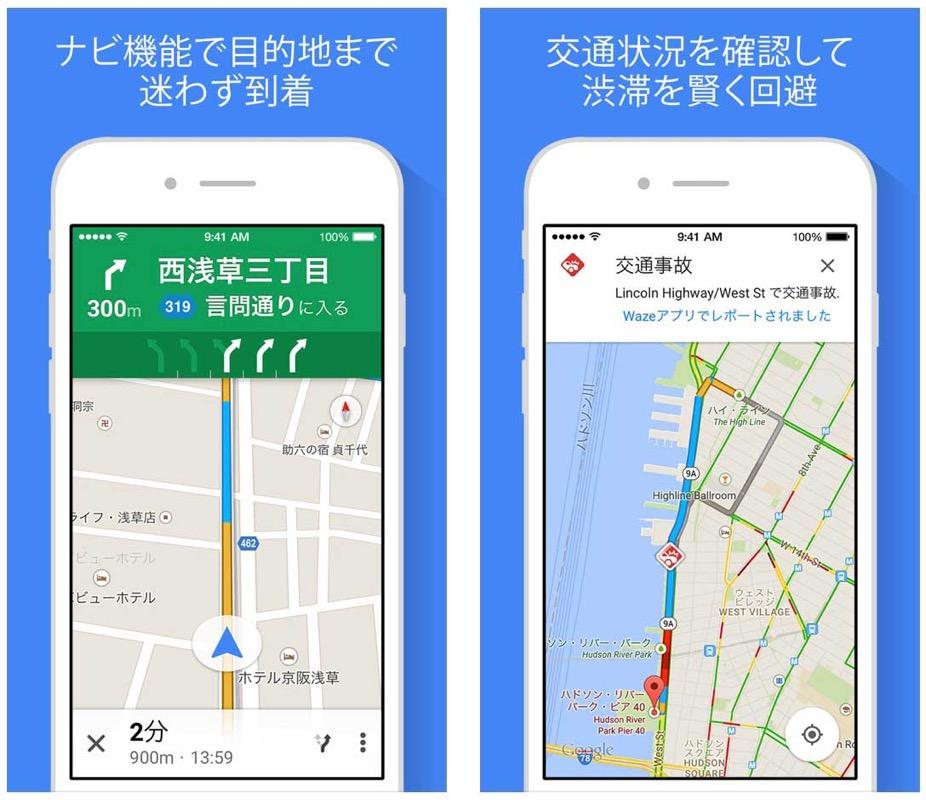 Googlemapssh