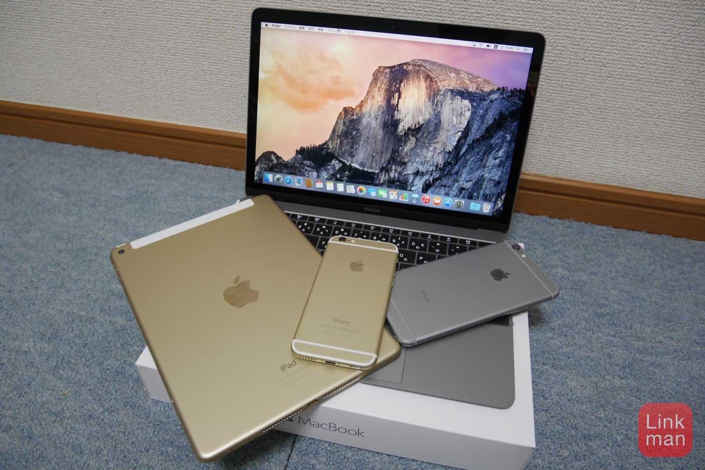 Apple、次期「macOS」でiPadアプリを動かす機能を提供か!?