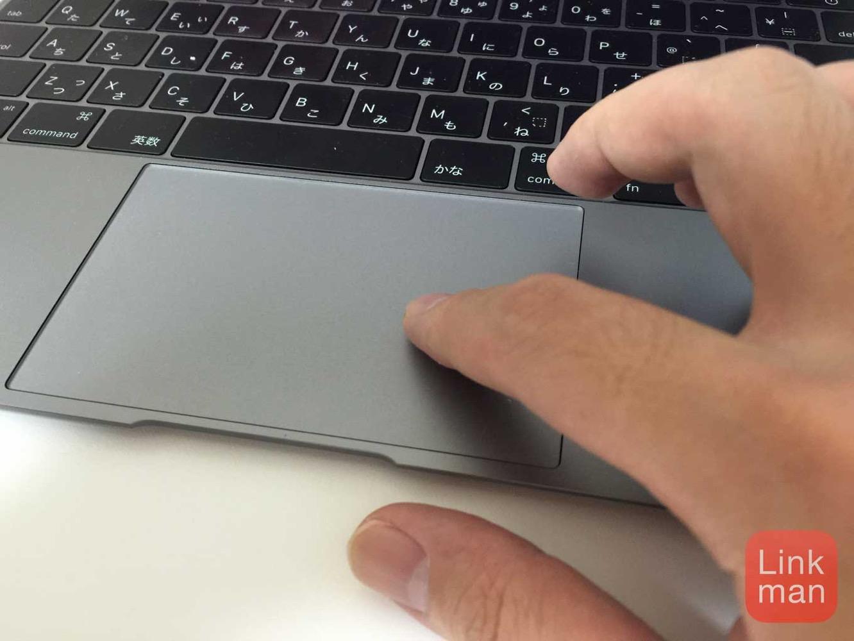 【レビュー】12インチ「MacBook」に搭載の感圧タッチトラックパッド