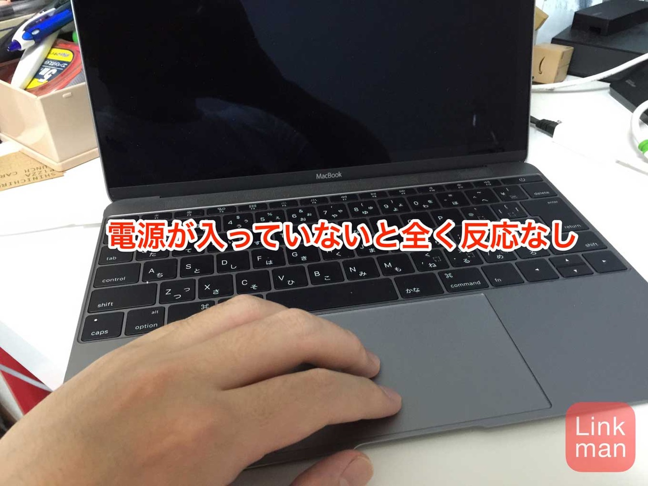 Macbookforcetouch 03