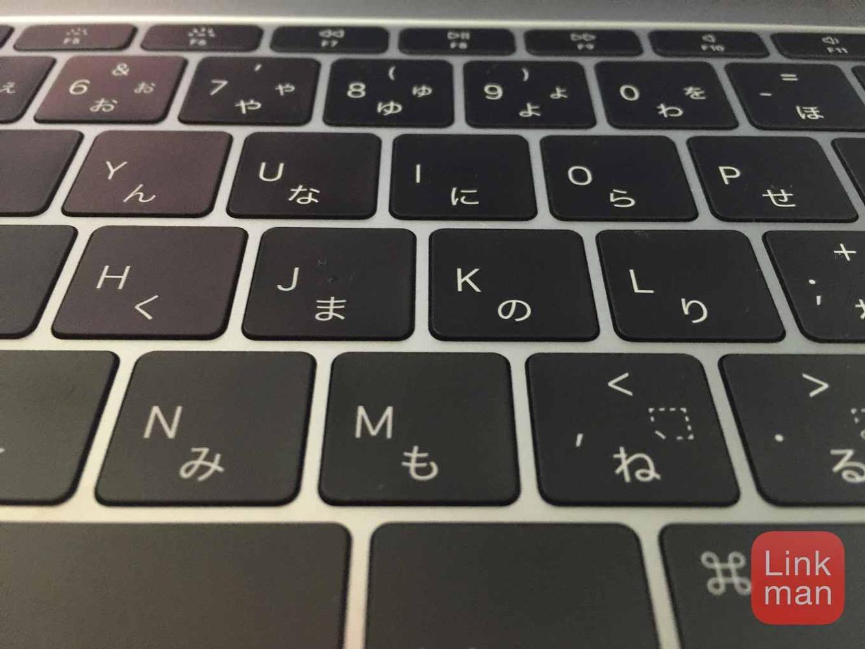 Macbookkeybord 03