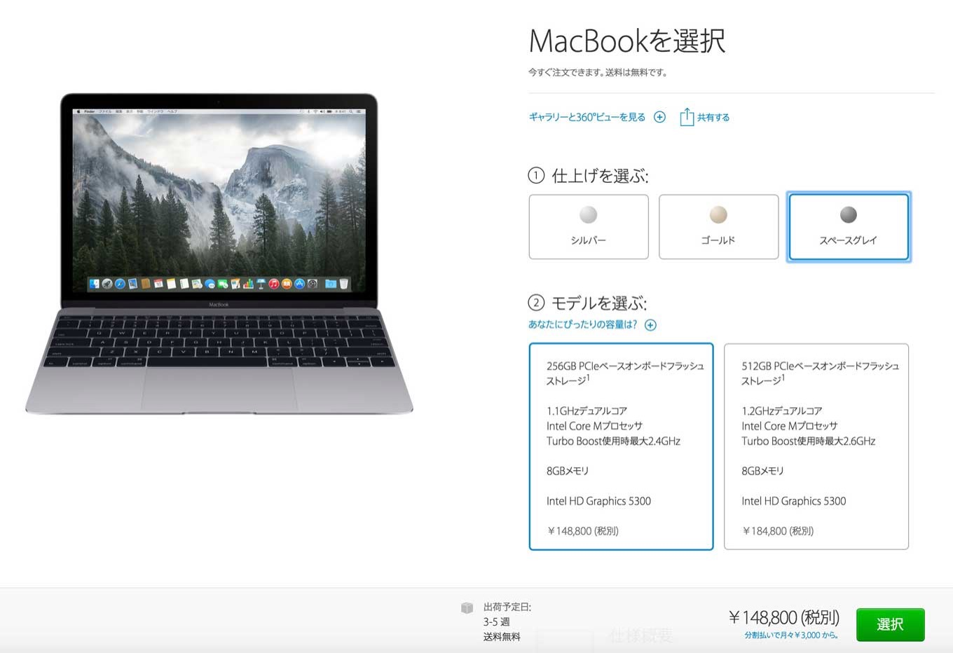 Macbooksyukka01