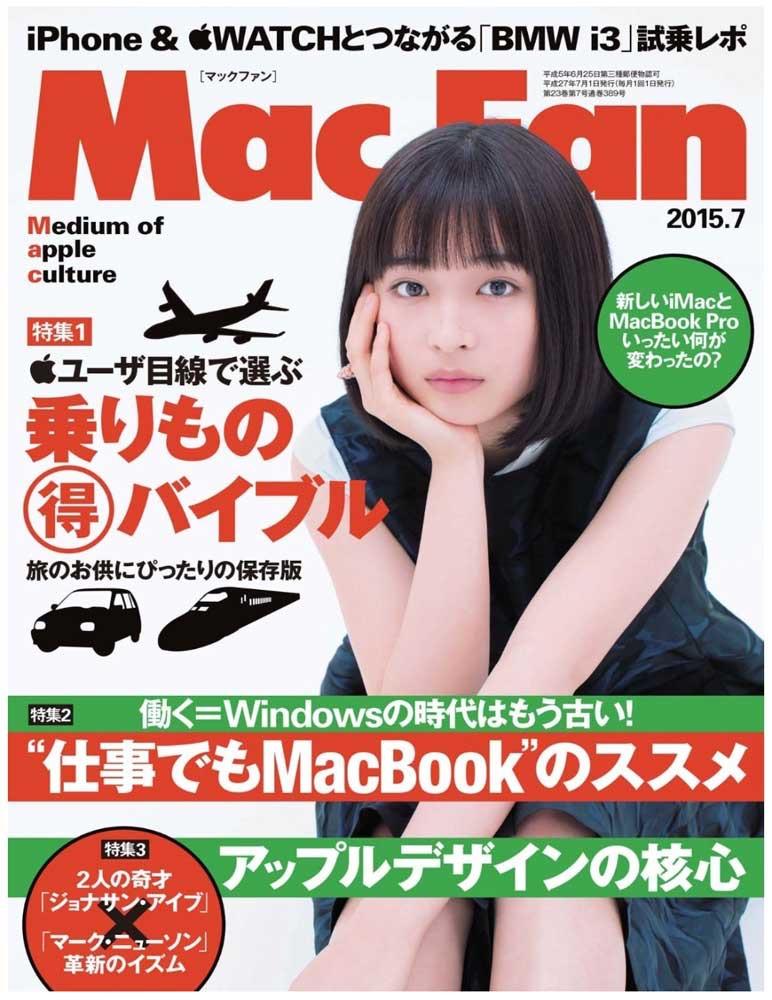 Macfan201507
