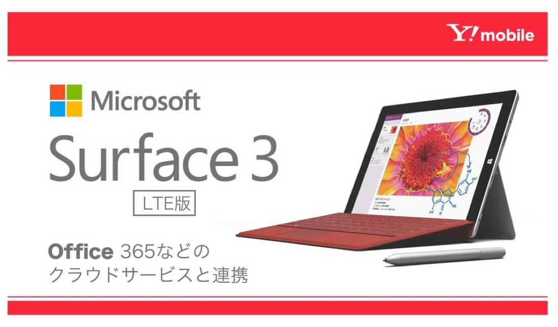 Surface3lte