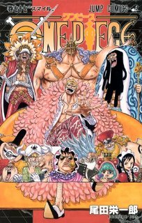 「ONE PIECE」のコミック累計発行部数が3億2086万6000部を記録、ギネス世界記録に認定