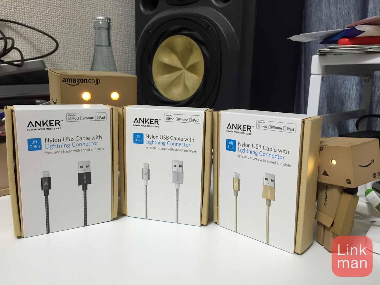 【レビュー】かなりしなやかに取り回しやすくなったAnkerの「第2世代 高耐久ナイロン ライトニング USB ケーブル」