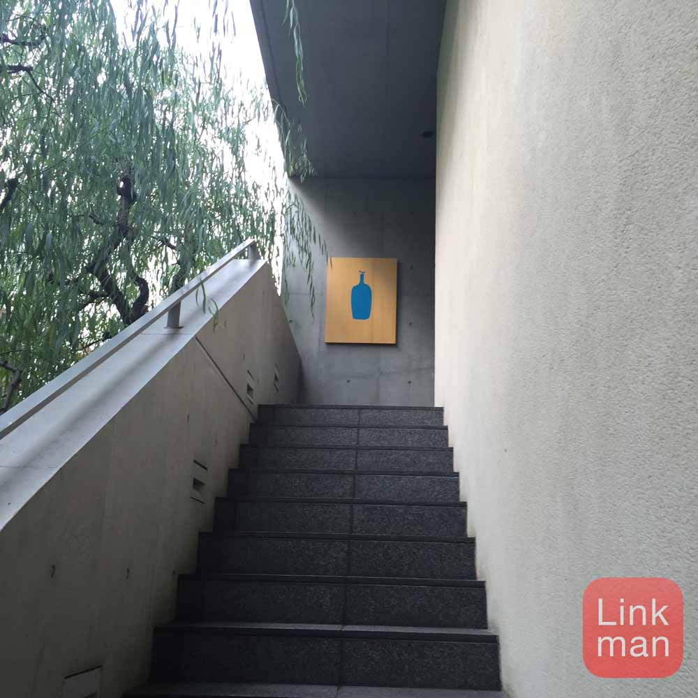 Bluebottleaoyama 01