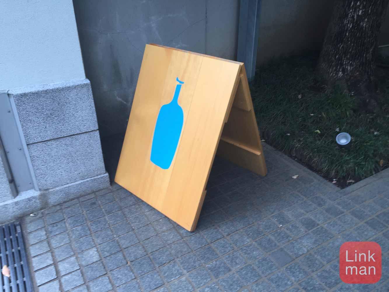 Bluebottleaoyama 09