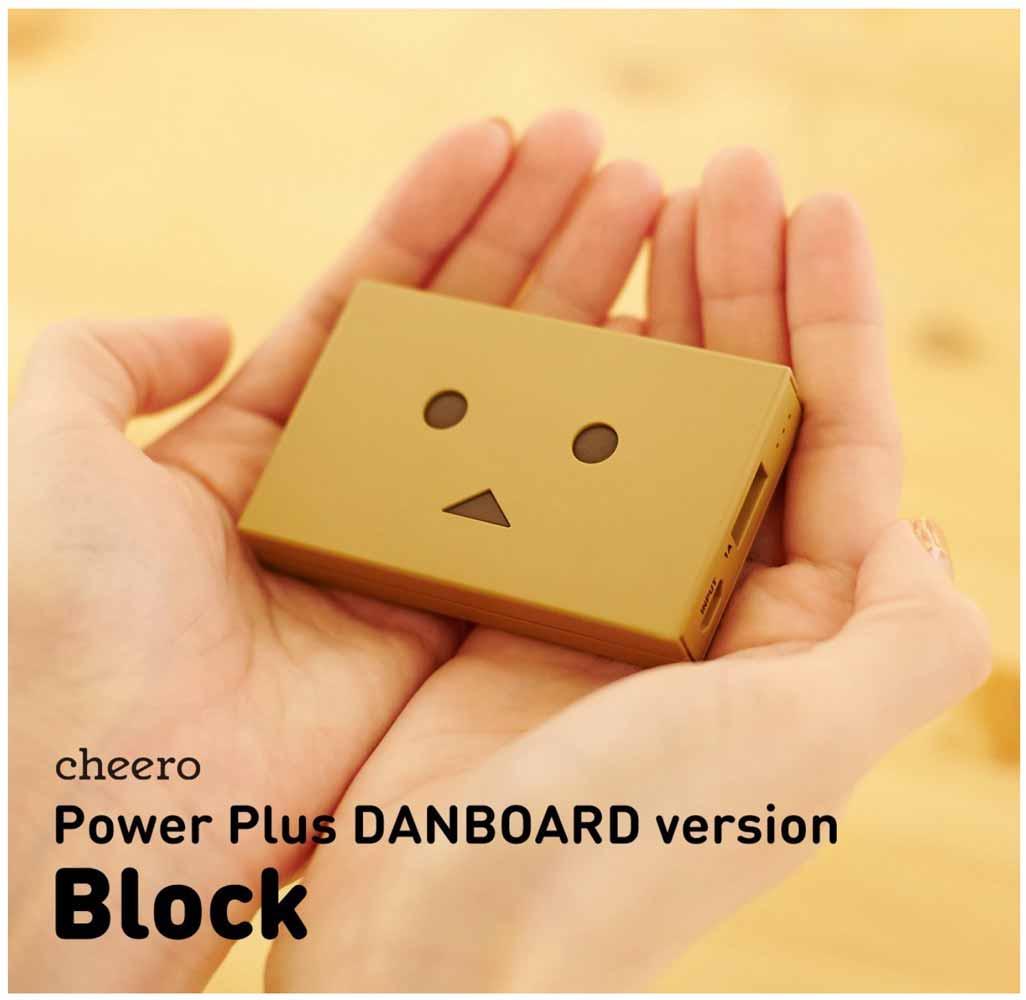 Cheerodanboblock1