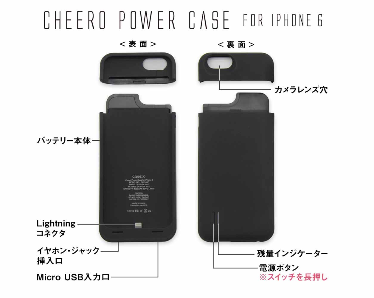 Cheeropowercase1